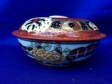 Antique Chinese TRINKET BOX Boudoir Vanity Bowl & Lid Cloisonne Unique Design