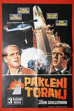 TOWERING INFERNO STEVE McQUEEN 1974 RARE EXYU MOVIE POSTER