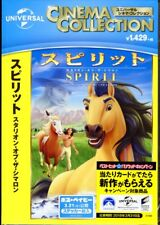 SPIRIT-SPIRIT: STALLION OF THE CIMARRON-JAPAN DVD C75
