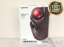 Elecom Trackball Souris Câblé 8 Bouton Big Ball M-HT1URBK de Japon F/S
