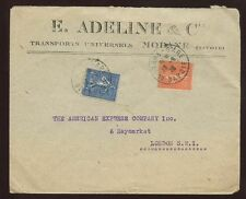 Space French & Colonies Cover Stamps