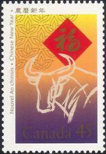 Canada 1997 YO Ox/Cattle/Animals/Nature/Zodiac/Fortune/Greetings 1v (n19527)