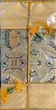New listing Decorative Silk Tissue Box Cover with Jade Coin Tassel - Golden Yellow- New