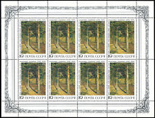 Russia 5466a-5470a M/S, MNH. Paintings in the Tretyakov Gallery, Moscow, 1986