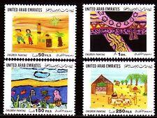 UAE 1999 ** Mi.627/30 Kunst Art | Kinderzeichnungen Children Paintings