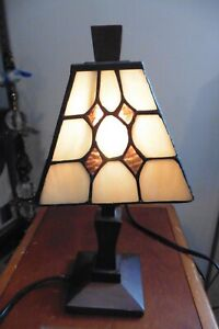 Mini Table Lamp Stained Glass Shade Caramel Iridescent slag glass Wooden base
