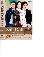 Salt Doll - Victim of Love - Korean DVD - English Subtitle