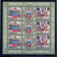 HB RUMANIA / ROMANIA año 2005 yvert nr. 4964/66  nueva pascua