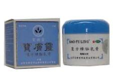 Bao Shu Tang Bao Fu Ling 50g Compound Camphor Cream Pain Fire Burn Skin Swelling