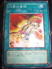 YU-GI-OH! JOEY DECK VOLUME 2 PL SJ2-050 HEART OF THE UNDERDOG COEUR DE L'OPPRIME