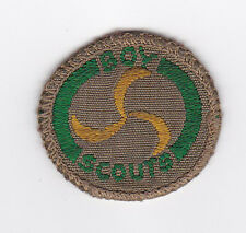 1930's UK / BRITISH SCOUTS - BOY SCOUT MISSIONER Proficiency Badge (BROWN BACK)