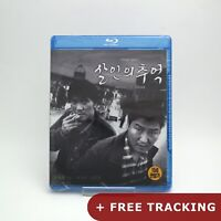 Memories Of Murder .Blu-ray (Korean) Joon-ho Bong