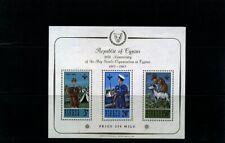 CYPRUS - 1963  SCOUTS  MS  MINT NH