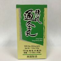 Fang Feng Tong Sheng Wan - Herbal Supplement for Seasonal Cold - Made in USA