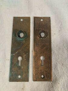 Victorian pair of Embossed Cast Brass Door Knob Backplates circa 1890s