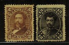Hawaii #35,36 1875 Mint No Gum