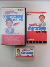 EMOYAN 10 BAI PRO BASEBALL -- Boxed. Famicom, NES. Japan game. Work fully.