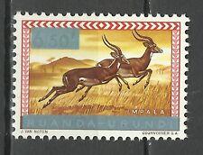 Rwanda Faune Antilopes Impala Antelopes ** 1964 Erreur Surch Error Errore Fehler
