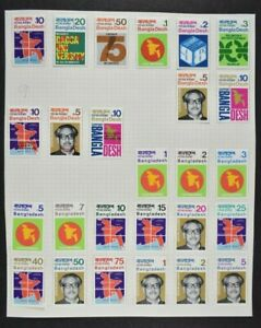 BANGLADESH, 1971 / 74, a collection of stamps on 4 album pages, MM condition.