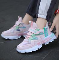 Schuhe Mädchen Sneaker Turnschuhe Kinderschuhe Sportschuhe Freizeitschuhe
