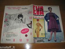 EVA=1959/50=RIVISTA MAGAZINE MODA DONNA WOMAN CUCINA ARREDAMENTO=
