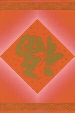 #2876 FD Program 29c Lunar New Year Stamp