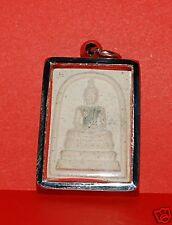 Wat Suthat Somdej Kring 2543