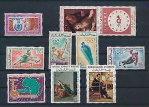 LN88804 Mauritania olympics paintings fine lot MNH