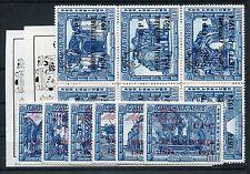 Guatemala 979/84 Block 16 je a + b postfrisch / UPU ......................1/3498