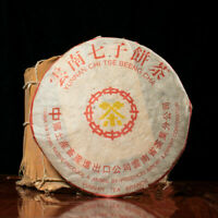357g 1980s Yunnan Dayi Ripe Puer Tea Puerh Tea Cake Ancient Pu-erh Tea Black Tea