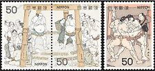C784 Japan Stamps 1978 Sumo Series (2) MNH