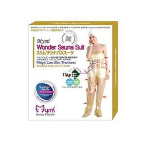 Mymi Wonder Sauna Suit / Slim Sauna Suit for Body Weight Loss (Bath Suit)