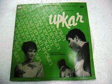 UPKAR KALYANJI ANANDJI 1967  RARE LP RECORD OST orig BOLLYWOOD HINDI VINYL EX