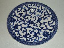 """Ralph Lauren Salad Plate MANDARIN BLUE 8.5"""""""