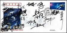 China 2006 50 ANNIV. of spaceflight program/20 astronauts signed space cover