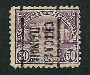 USA, SCOTT # 570, PRECANCEL CHICAGO ILLINOIS, ARLINGTON AMPHITHEATER, PERF 11