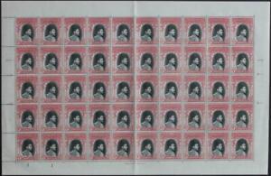 BAHAWALPUR: Full 10 x 5 Sheet of Red 2 Rupees Examples - Full Margins (38000)