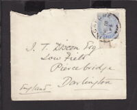 MALAYA STRAITS SETTLEMENTS SINGAPORE CDS 1893 COVER to ENGLAND *RARE* (L121)