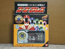 Power Rangers Light Speed Rescue Morpher Go-Go-Five Bandai sentai Super Rare