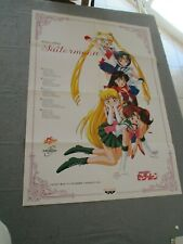 >> PRETTY SOLDIER SILOR MOON SAILORMOON PC ENGINE CD B1 SIZE OFFICIAL POSTER! <