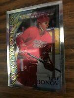 1996-97 Topps Finest Silver Uncommon  #57 Igor Larionov Detroit Red Wings NrMT