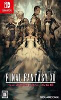 USED Nintendo Switch Final Fantasy XII The Zodiac Age Japan import