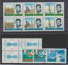 A5520: Qatar Mint Stamp Lot, LH; CV