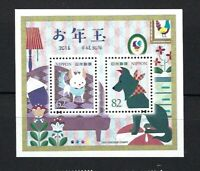 Japan 2017 2018 China New Year of Dog stamp S/S