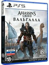 Assassin's Creed Valhalla (PS5, 2020) English, Russian