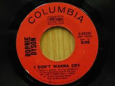 Ronnie Dyson 45 She's Gone bw I Don't Wanna Cry - Columbia VG++