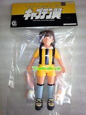 "Kou Shou Do 9"" Captain Tsubasa Elle Sid Pierre Europe Ver. Soft Vinyl Figure"