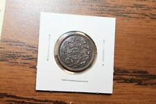 1863 Army & Navy The Federal Uniion It Must & Shall Be Preserved Civil War Token