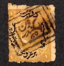 TURKEY HATAY 1869 ISKANDERUN TRIPLE BOX CANCEL IN BLACK ON OTTOMAN 1pi STAMP C&W