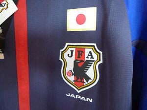 *rar* - Japan Fussball National Trikot, 2012-13, Adidas, m. Etikett, Gr. L